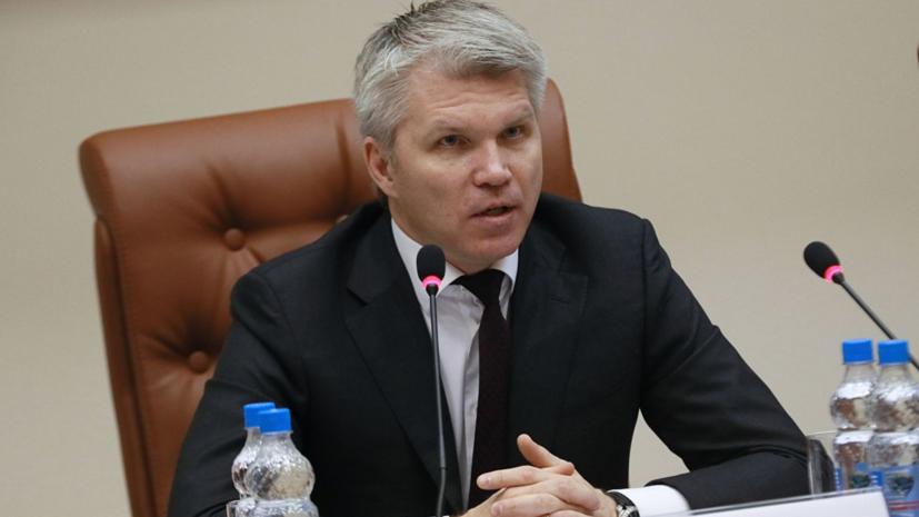 Колобков обсудил с Фетисовым проведение хоккейных матчей на Северном полюсе