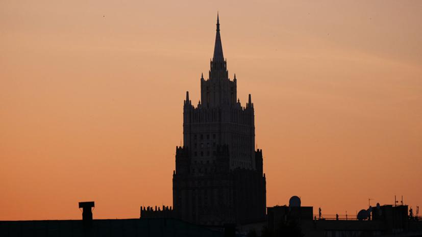 МИД России считает реальными планы США использовать космос для боевых операций