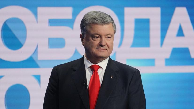 В Раде назвали дату выдвижения Порошенко кандидатом в президенты