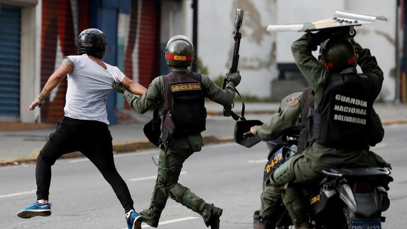 В ООН сообщили о задержании 350 участников протестов в Венесуэле