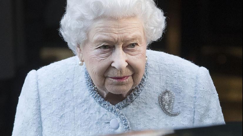 Елизавета II о брексите: предпочитаю проверенные рецепты