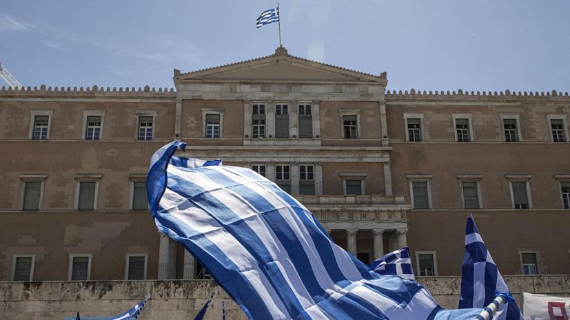 Парламент Греции ратифицировал договор со Скопье о переименовании Македонии