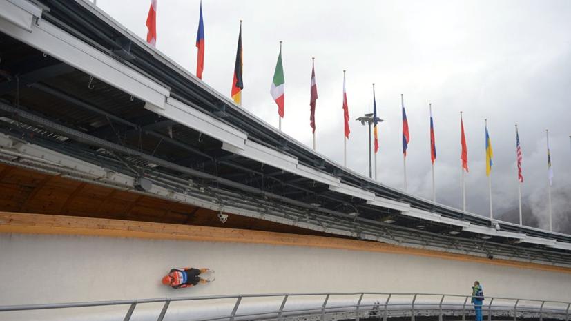 Саночники Кашкин и Коршунов стали шестыми в спринте на ЧМ в Германии