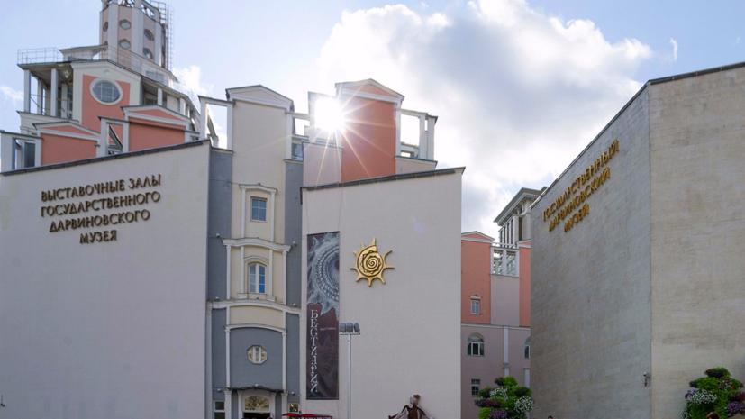 В Москве назвали самый популярный музей среди детей