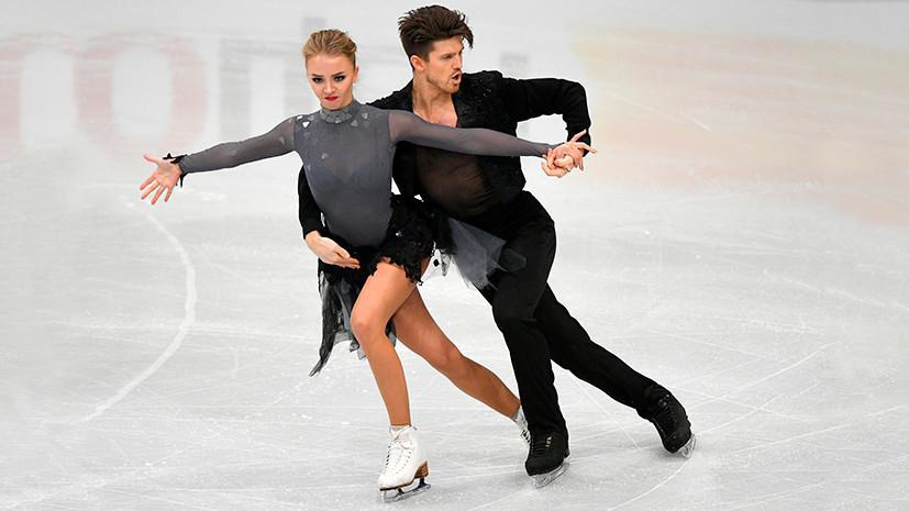 Рекорд Степановой и Букина, падение Синициной и Кацалапова: итоги первого дня соревнований ЧЕ в танцах на льду