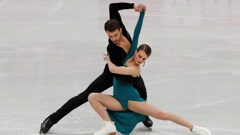 Пападакис считает, что танго идеально подходит для фигурного катания