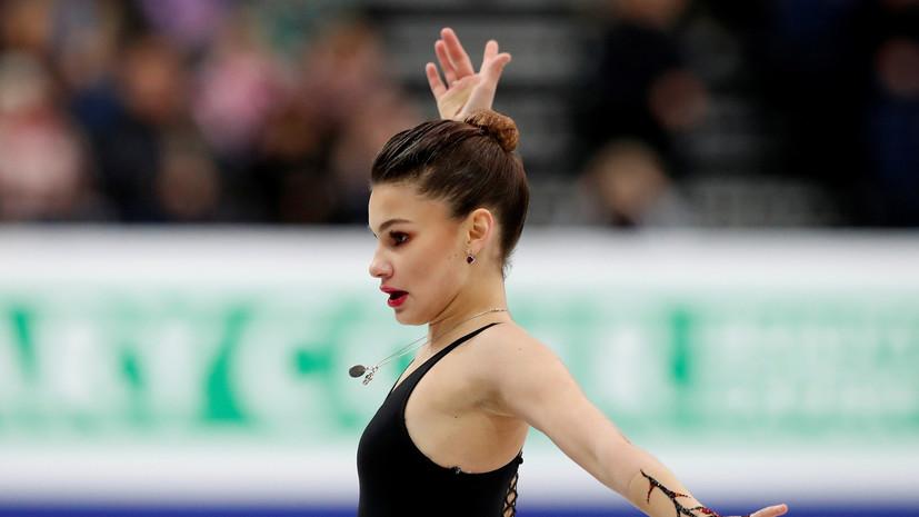 Самодурова: ещё не осознала, что завоевала золотую медаль ЧЕ