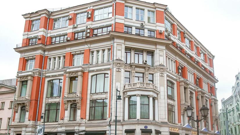 В Москве признали памятником архитектуры дом, где проходили съёмки «Служебного романа»