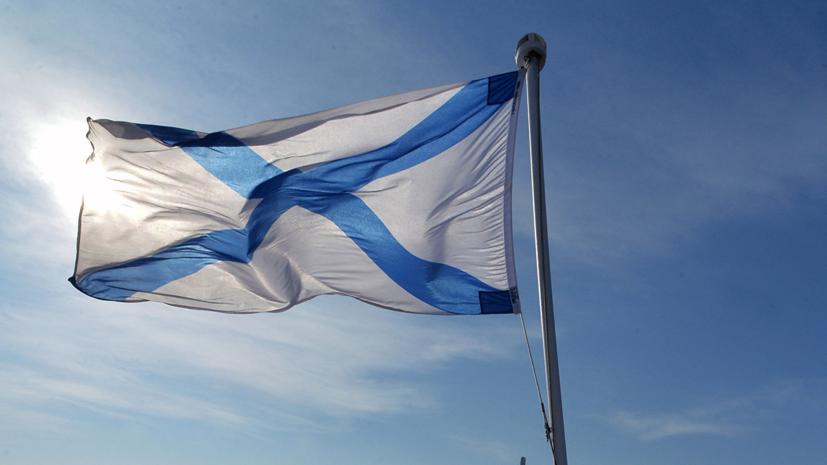 Моряки Балтфлота совершат более 10 дальних походов в 2019 году