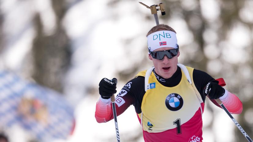 Йоханнес Бё считает, что условия на этапе КМ в Антхольце были тяжёлыми из-за высоты