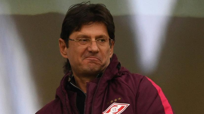 Федун: задача «Спартака» к 2022 году — выиграть РПЛ как минимум один раз