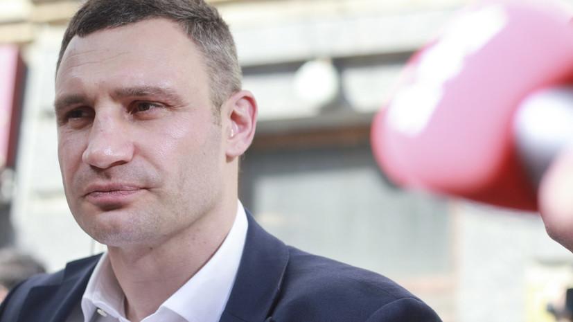 Произношение Кличко на форуме в Давосе вызвало смех в зале