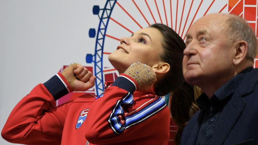 Самодурова выиграла чемпионат Европы по фигурному катанию