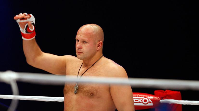 Фёдор Емельяненко оказался тяжелее Бейдера перед финалом Гран-при Bellator