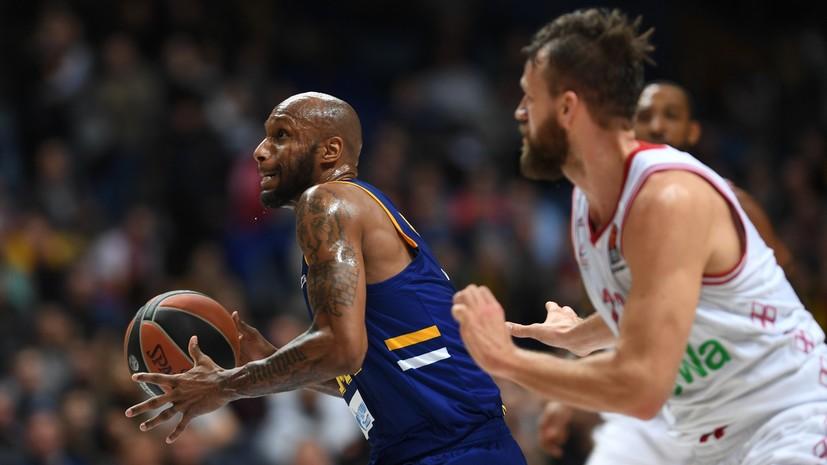 «Химки» уступили «Баварии» в баскетбольной Евролиге