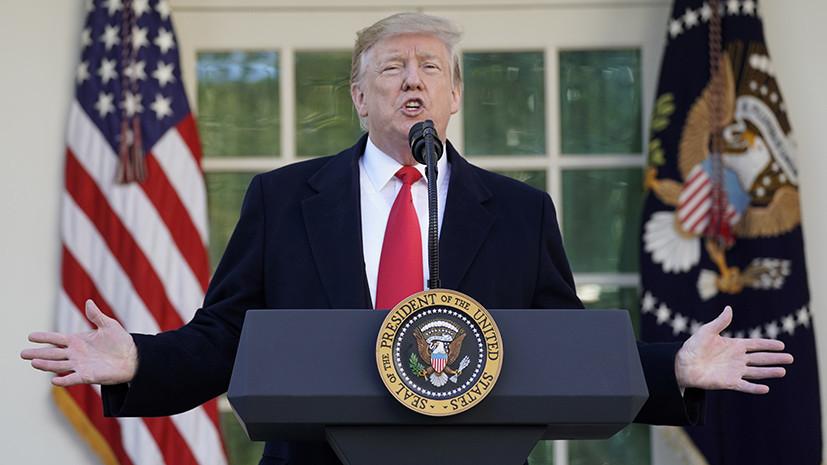 Три недели паузы: Трамп заявил о временной приостановке шатдауна