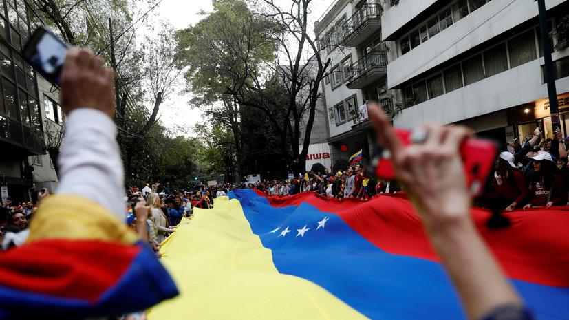 Посол России опроверг данные о «российских ЧВК» в Венесуэле