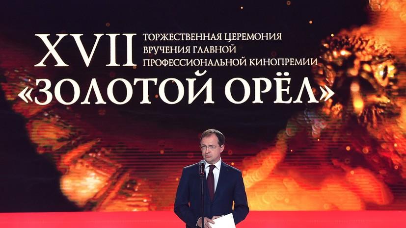 Премия первого павильона: кто получил «Золотого орла — 2019»