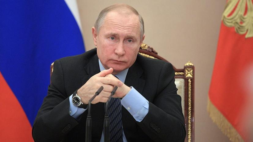Путин назвал теннис честным, справедливым и красивым видом спорта