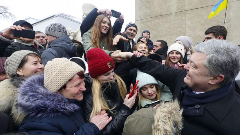 «Томос-тур», обещания дешёвого газа и «технические» кандидаты: как продвигается предвыборная гонка на Украине