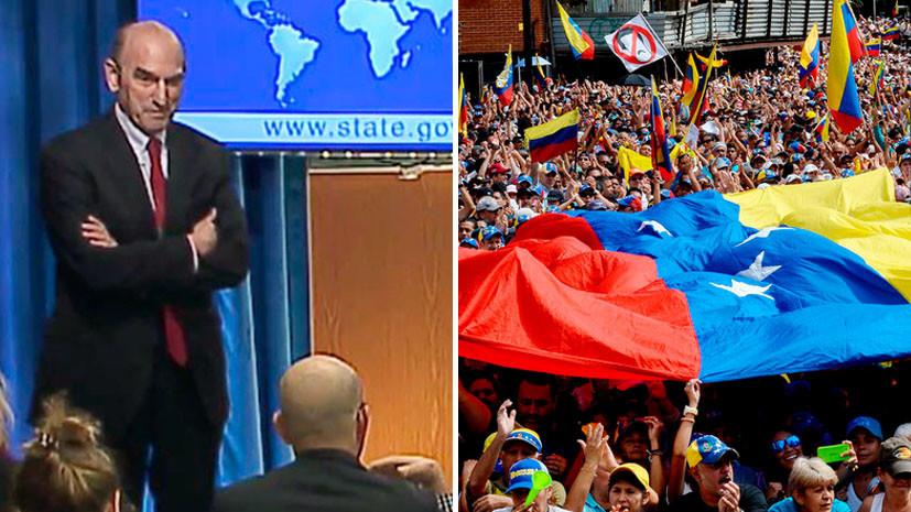 Главный по «восстановлению демократии»: Госдеп назначил спецпредставителя США по Венесуэле