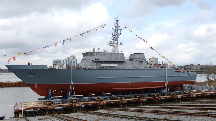 «Для защиты каждой базы ВМФ»: на что способны новейшие минные тральщики России
