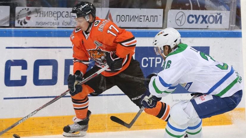 «Амур» прервал серию из десяти поражений, обыграв «Салават Юлаев» в матче КХЛ