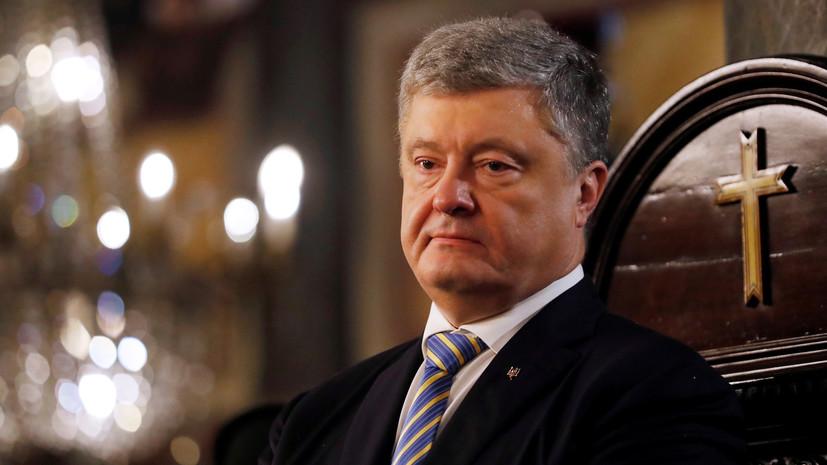 Эксперт прокомментировал заявление Порошенко о возможности захвата церквей УПЦ