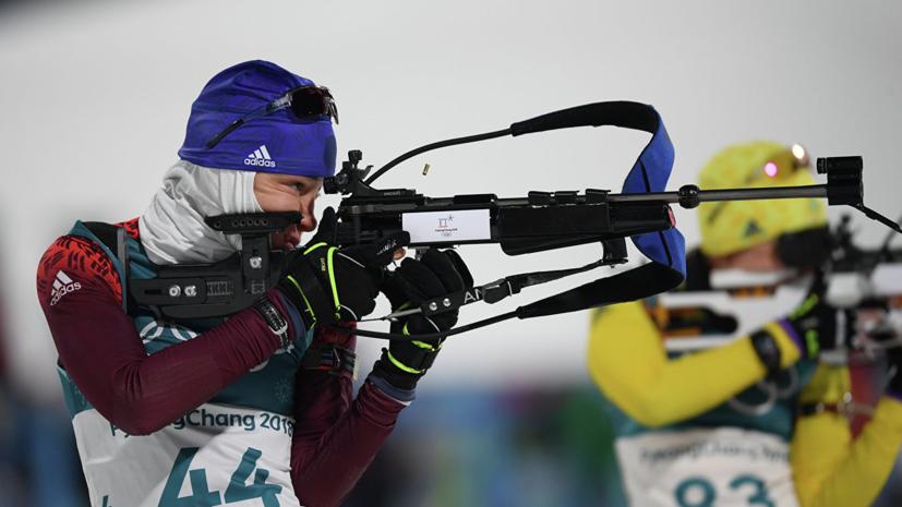 Российские биатлонистки заняли весь подиум в гонке преследования на этапе кубка IBU в Швейцарии