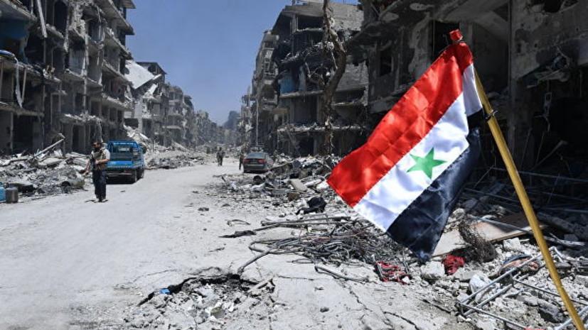 SANA: Cирия обвинила Турцию в нарушении соглашения по борьбе с терроризмом