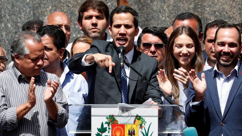Франция и Испания назвали условие признания Гуаидо главой Венесуэлы