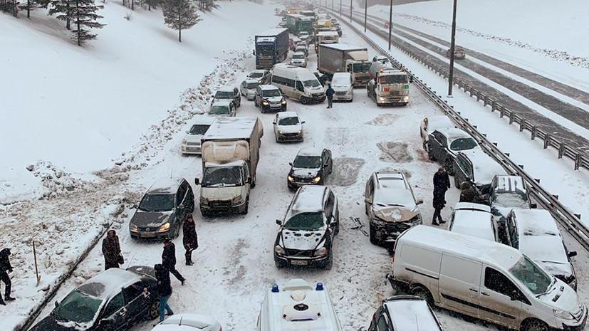 В Подмосковье произошло ДТП с участием 16 машин