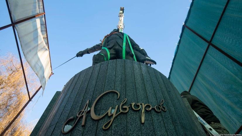 Демонтированный в Киеве памятник Суворову передадут музею в Швейцарии