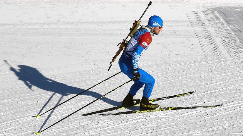 На 19 позиций вверх: Логинов занял седьмое место в гонке преследования в рамках этапа КМ по биатлону в Антхольце