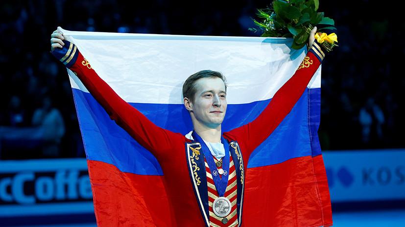 Медаль Самарина, травма Коляды и провал Ковтуна: как российские мужчины выступили на ЧЕ по фигурному катанию в Минске