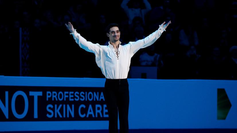 Фернандес после победы на ЧЕ подтвердил, что завершает карьеру