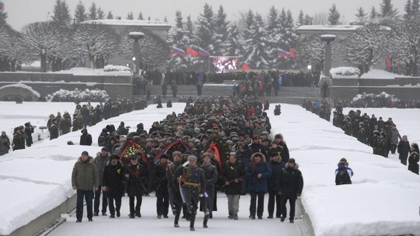 В Совфеде оценили публикацию СМИ ФРГ о блокаде Ленинграда