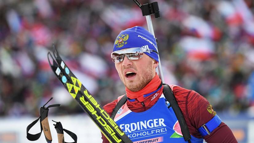 Бабиков завоевал бронзу в пасьюте на этапе Кубка IBU в Швейцарии