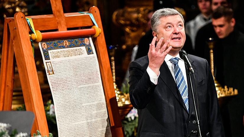 «Весь порядок действий расписан»: почему Порошенко призвал «не ждать штурма лавр»