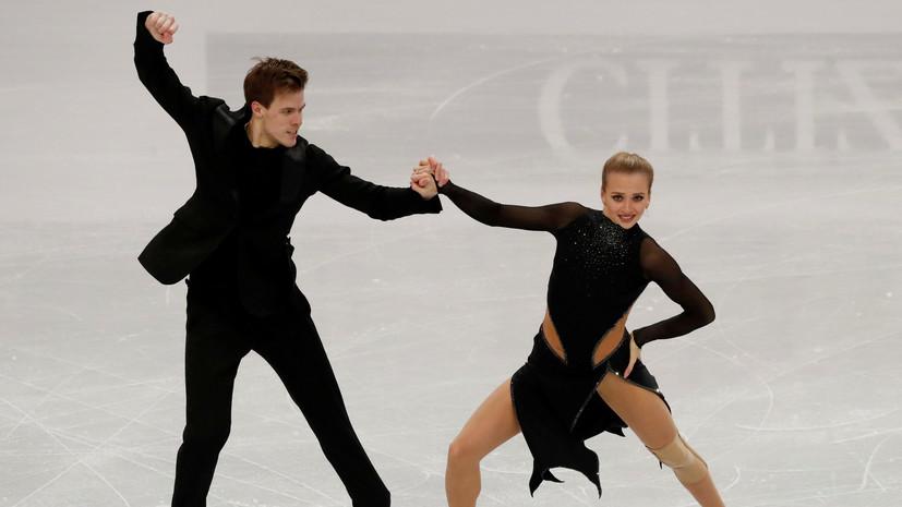 Синицина и Кацалапов рады, что смогли показать достойный прокат произвольного танца на ЧЕ