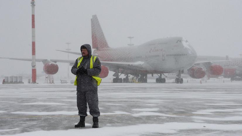 Прокуратура проверит причины массовых задержек и отмен рейсов в аэропортах Москвы