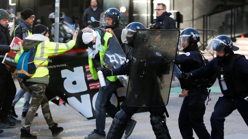 СМИ: Число задержанных в ходе протестов «жёлтых жилетов» в Париже увеличилось до 42