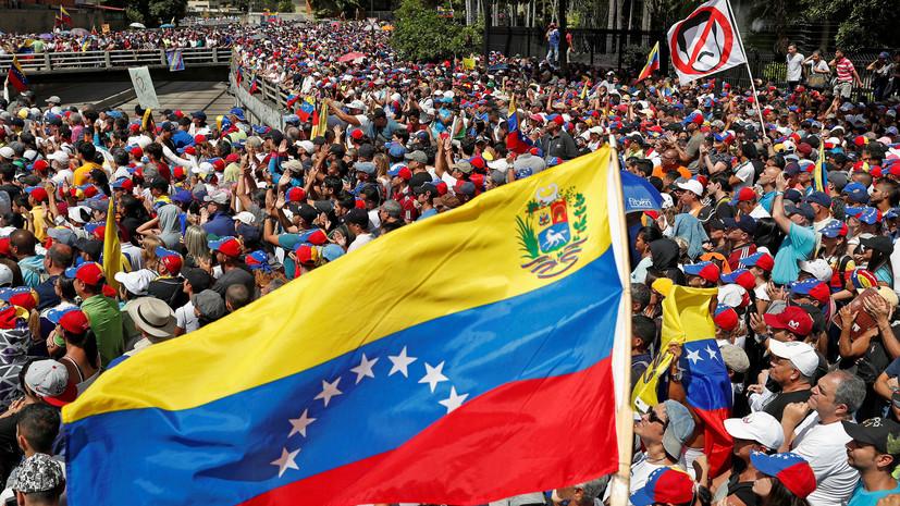 МИД Венесуэлы отвергает ультиматум ЕС по поводу новых выборов