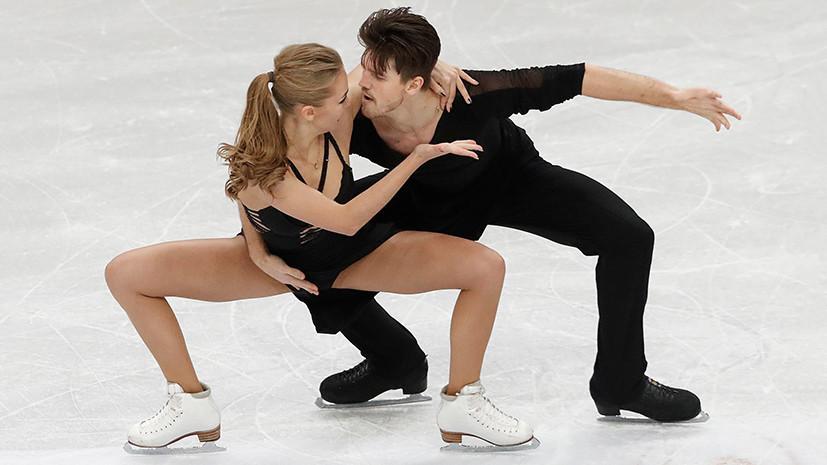После непобедимых французов: танцоры Степанова и Букин стали серебряными призёрами ЧЕ по фигурному катанию