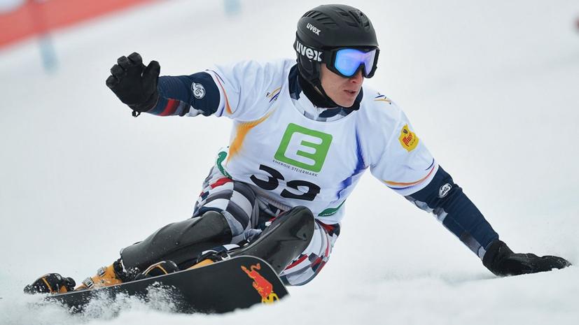 Сноубордист Соболев завоевал золото на этапе КМ в Москве