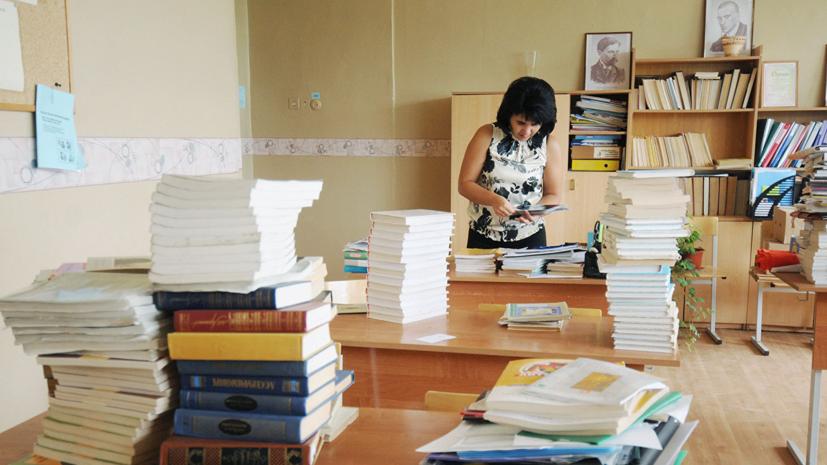 Чиновница объяснила своё заявление о «завышенных требованиях» молодых учителей