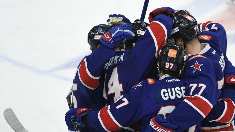 СКА разгромил рижское «Динамо» и поднялся на первое место в Западной конференции КХЛ