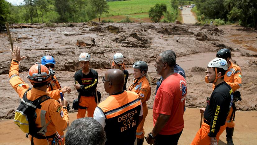 В Бразилии 34 человека погибли в результате прорыва дамбы