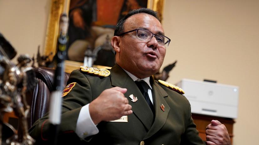 В Венесуэленазвали госизменой отказвоенного атташе подчиняться Мадуро