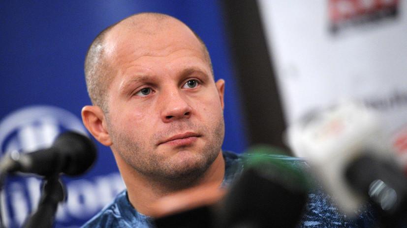 В Bellator готовы организовать прощальный бой Фёдора Емельяненко